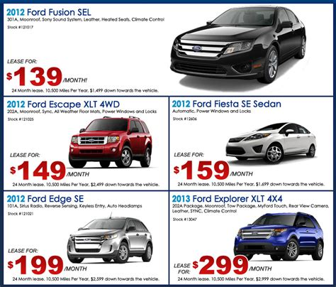ford carpet lease specials dimension garage lease ford