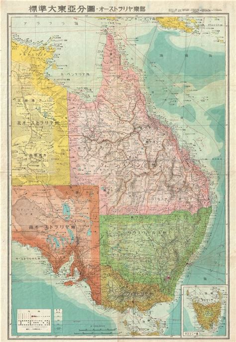map of eastern australia east australia geographicus antique maps