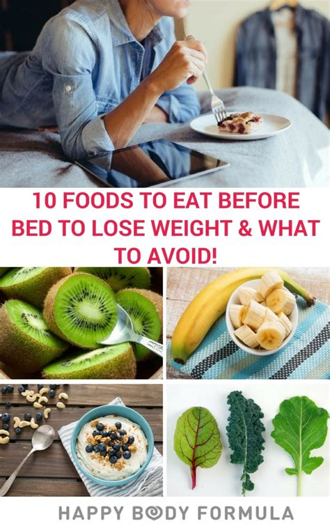 should i eat before bed 10 best foods to eat before bed to lose weight and what