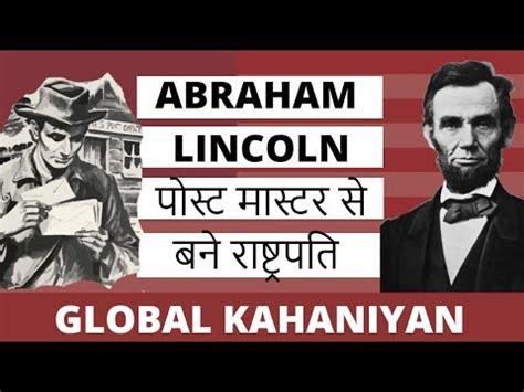 Biography Of Abraham Lincoln In Urdu | abraham lincoln biography biography of famous people in