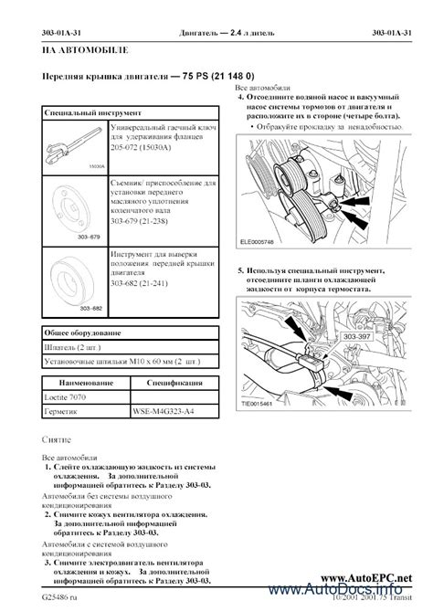 Ford Transit repair manual Order & Download