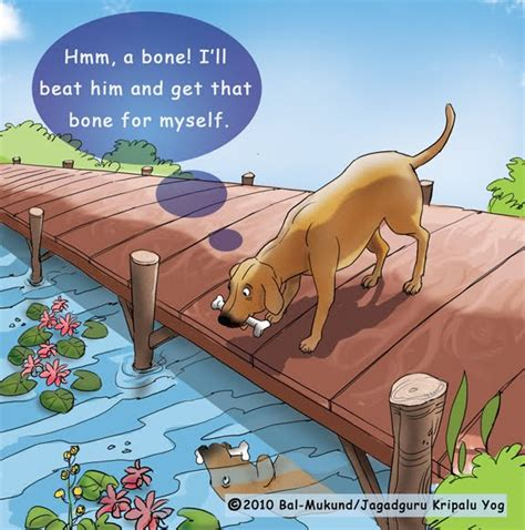 The Story Of Dogs bal mukund playground for vedic wisdom to be greedy is