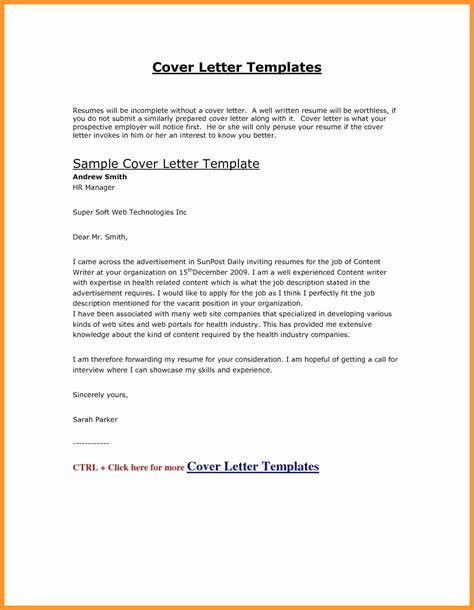 sample cover letter welder loginnelkrivercom