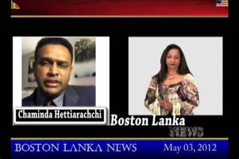 Lanka News Room infolanka news room sri lanka news updates on vimeo