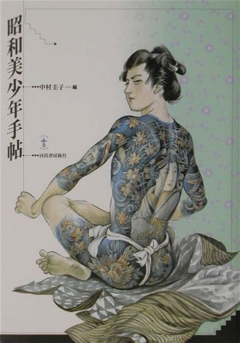 covering tattoo for onsen 17 images about japanese yakuza on pinterest back