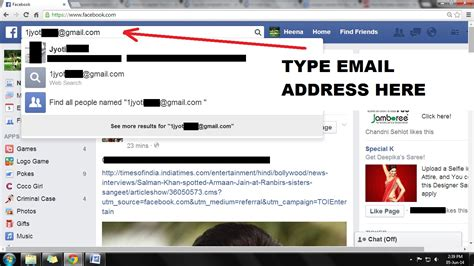 Fb Search By Email Search On Using Their Mobile Number Or
