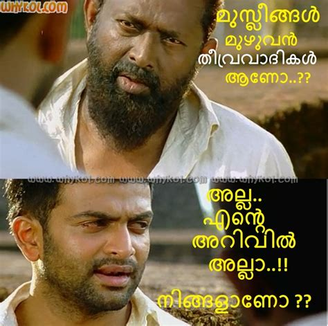 malayalam dialogues search results calendar 2015 search results for quotes malayalam funny calendar 2015