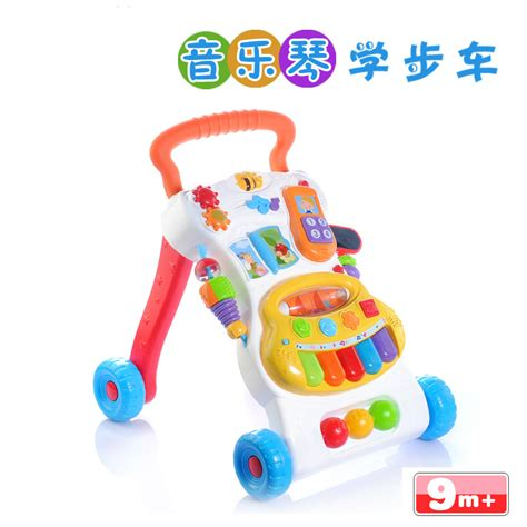 stand and learn activity compare prices on activity walker online shopping buy low
