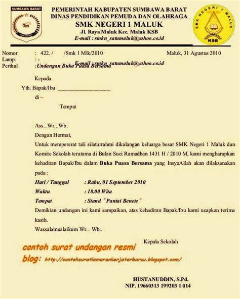 contoh surat undangan rapat sekolah dalam bahasa jawa