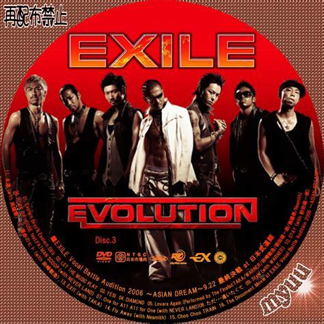 exle of evolution ミュウの気まぐれ 自作cdラベル exile cd