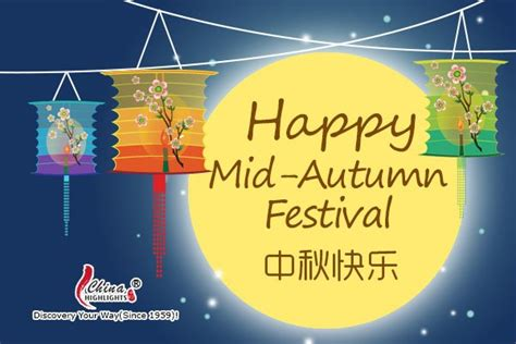 mid autumn free china mid autumn festival cards chinese moon