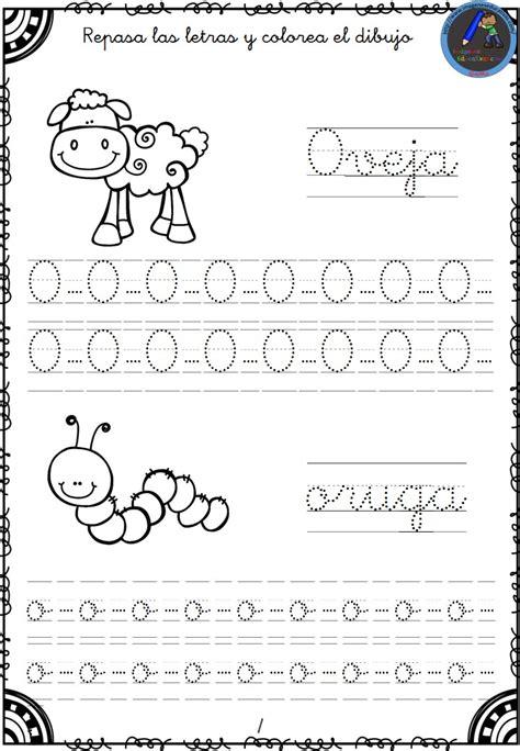 imagenes educativas libro de trazos mis primeros trazos con las vocales 12 imagenes educativas