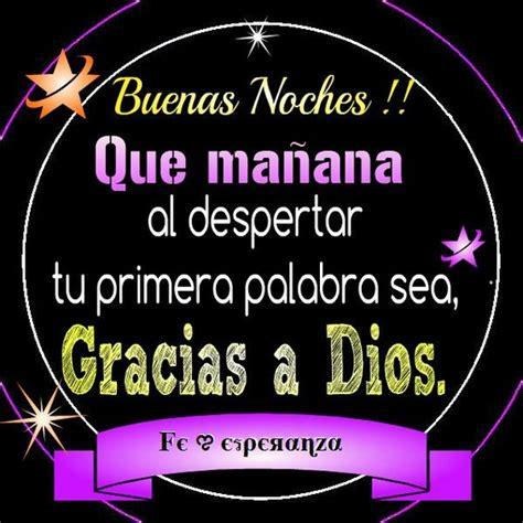 imagenes buenas noches dios les bendiga muy buenas noches dios les bendiga hasta ma 241 ana si dios