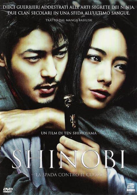 film ninja yamada 71 best ninja images on pinterest ninjas cinema and movies