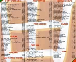 tin tin buffet menu lam tin tea house menu menu for lam tin tea house banawe