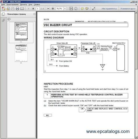 service manual 2007 lexus es workshop manuals free pdf download lexus es200 es250 es350 lexus es 300 2007 repair manual download