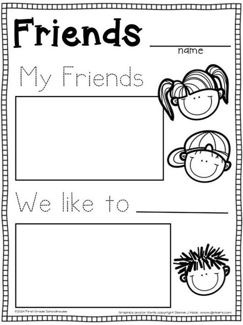 Friendship Worksheets by The World S Catalog Of Ideas