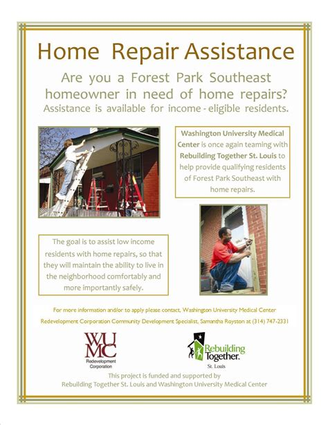 home renovation assistance program 28 images home