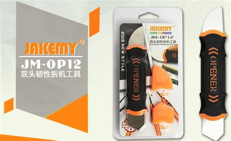 Jakemy Powerful Suction Cup Set Screen Removing Tool 3pcs jakemy dual disassemble cutter jm op12