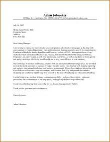 12 internship letter of interest exle lease template