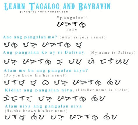 philippines saribayan page 28