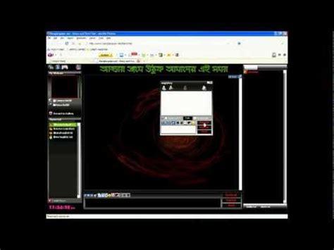 xem film hacker video clip hay hack flash chat room aojfefq9bnm xem