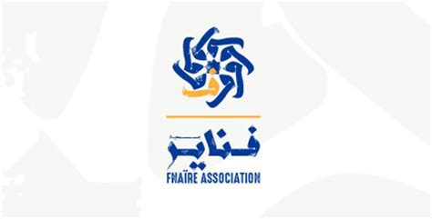si鑒e social d une association casablanca le groupe fna 239 re lance une association pour la