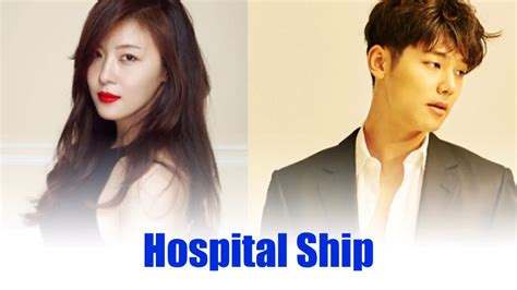 download mp3 ost hospital ship the k2 2016 subtitle indonesia sharedrama net