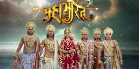 youtube film mahabharata bahasa indonesia image gallery mahabharata antv