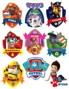 2017/05/paw Patrol Invitation Free Download » Ideas Home Design