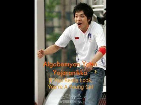 lee seung gi you re my woman lee seung gi because you re my woman lyrics english