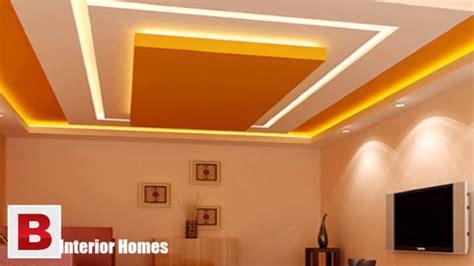 New Best Latest False Ceiling Design in Multan   Multan