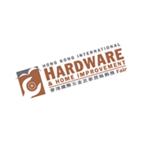 hardware home improvement hardware home