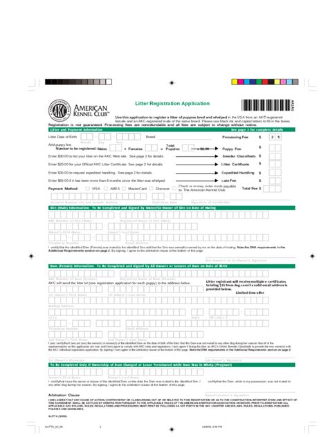 akc registration form 2 free templates in pdf word excel