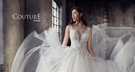 wedding dress design jobs wedding dress designer job description wedding gown dresses