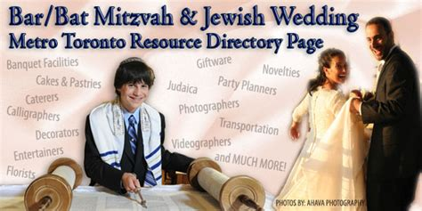 Bar Mitzvah Giveaways Toronto - find resources for your toronto area bar bat mitzvah and jewish wedding here caterers