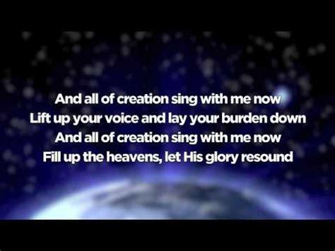 fjord lay down your veil lyrics mercy me all of creation lyrics