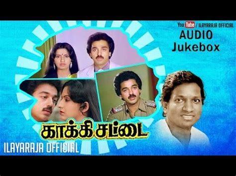 theme music kakki sattai kakki sattai archives ilayaraja music