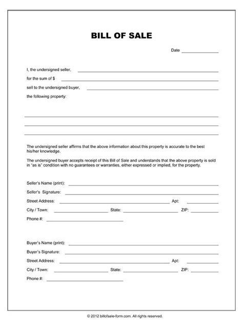 Printable Sle Equipment Bill Of Sale Template Form Laywers Template Forms Online Bill Of Sale Form Nc Template