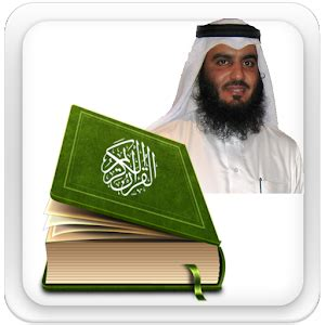download quran mp3 al ajmi download quran mp3 ahmed al ajmi for pc