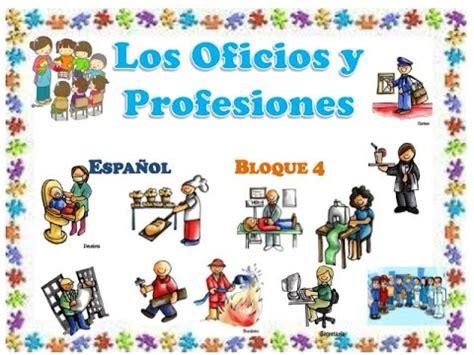 Necesito Nombres De Oficios Con V | oficios y profesiones canci 243 n para ni 241 os de primaria