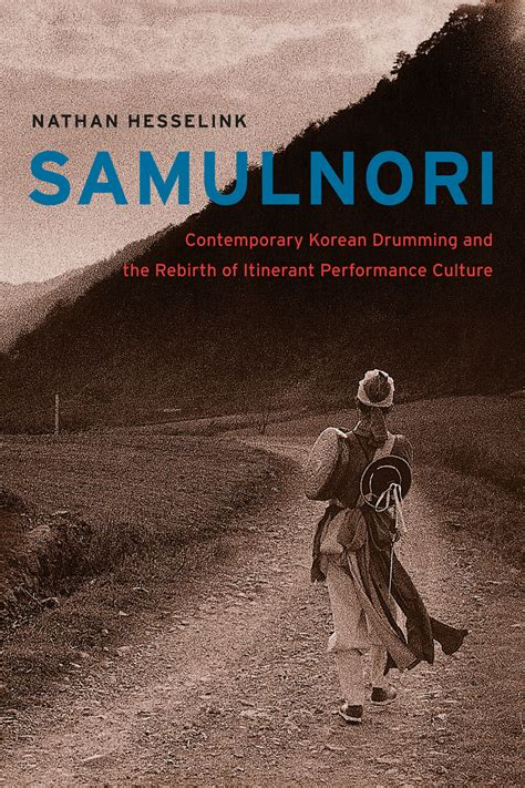 the davis lost quintet and other revolutionary ensembles books samulnori contemporary korean drumming and the rebirth of