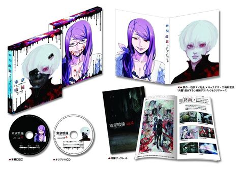 tokyo ghoul vol 4 tokyo ghoul vol 4 cd limited edition tcbd 388