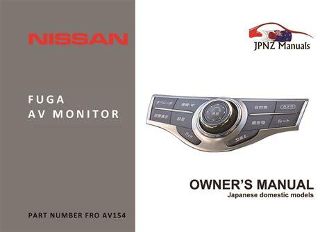 nissan fuga owners manual nissan fuga y51 av owners screen manual jpnz new