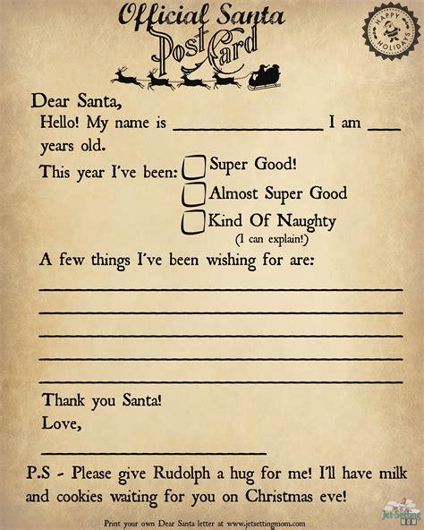 dear letter template best dear santa letter template free pictures gt gt dear