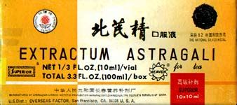 Extractum Astragali ginseng products momentum98