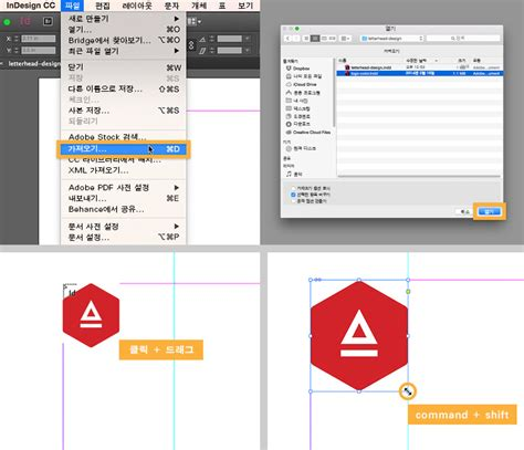 learn css layout in 10 steps indesign에서 레터헤드 디자인 adobe indesign cc tutorials