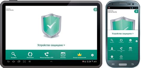 kaspersky security for android kaspersky security for android продукты для дома и малого офиса до 5 пк продукты