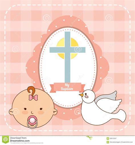 battesimo clipart progettazione dell invito di battesimo illustrazione