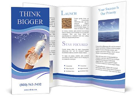 bottled water brochure template design id 0000007879